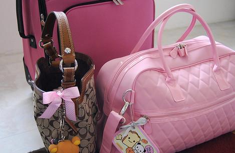 La valigia per l 39 ospedale cosa metterci dentro periodo - Lista di cose da portare in ospedale per il parto ...