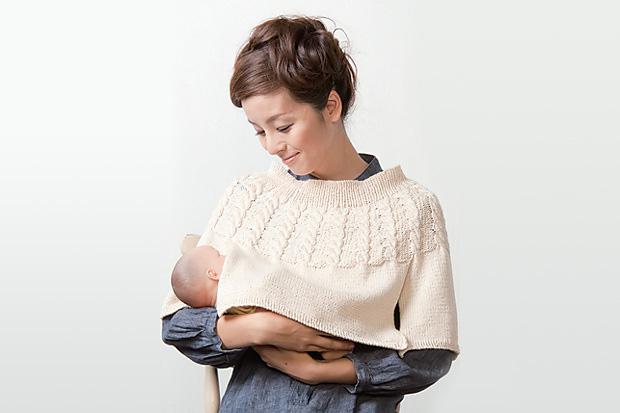 Fatti coinvolgere dalla vasta gamma di abbigliamento premaman di alta qualità firmato Prenatal. Tutto ciò che serve per le mamme in dolce attesa.